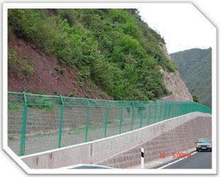 高速公路隔离网